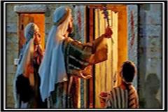 El Omer De La Ofrenda Mecida
